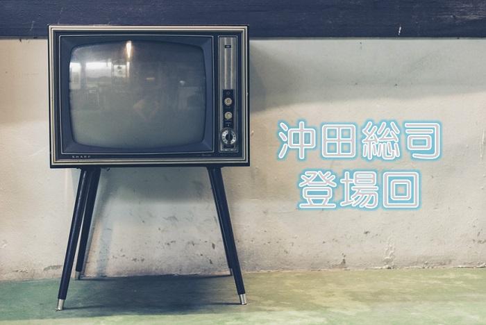 【名探偵コナン】沖田総司の登場回一覧!アニメと映画!DVDの収録まとめ!