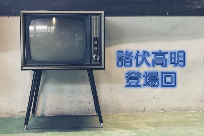 【名探偵コナン】諸伏高明の登場回一覧!アニメと映画!DVDの収録まとめ!