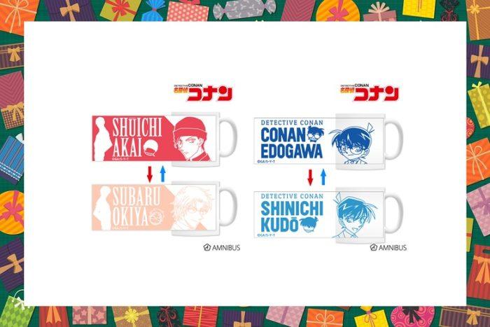 【名探偵コナングッズ】メタモマグカップを通販で!【2020年11月発売】