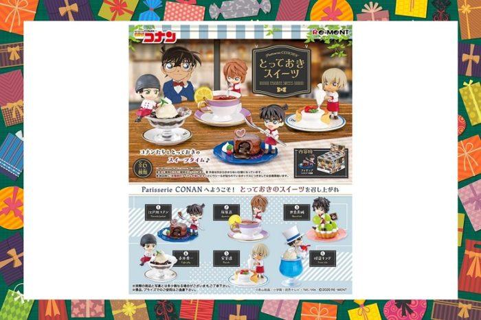 【名探偵コナングッズ】トレーディングフィギュアPatisserie CONAN とっておきスイーツを通販で!【2020年10月発売】