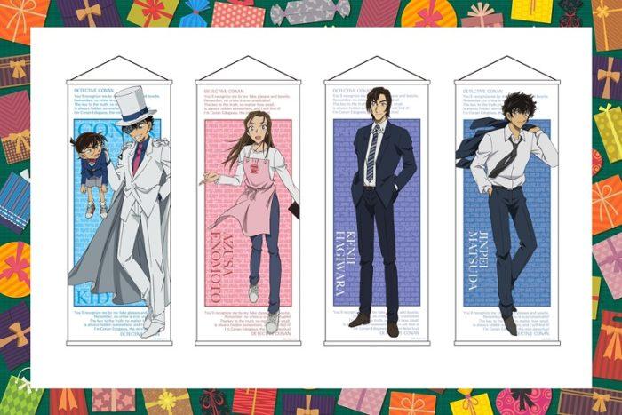 【名探偵コナングッズ】全身特大タペストリーVol.5を通販で!【2020年11月発売】