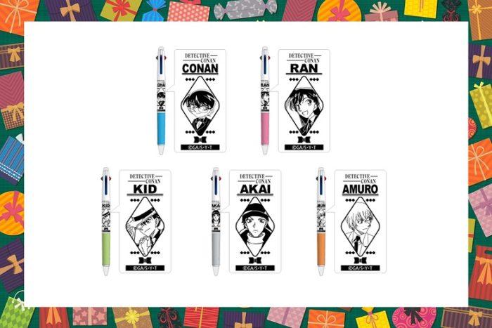 【名探偵コナングッズ】抗菌ジェットストリーム3色ペンを通販で!【2021年1月発売】